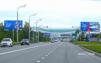 В радиусе 1,5 километров от стадиона размещена только реклама ЧМ и спонсоров турнира