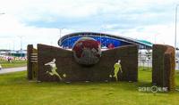 Восстановлена композиция «футбольный мир». Её сделали ещё в прошлом году к Кубку Конфедераций