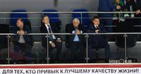 Радий Хабиров (в центре)