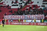 Баннер в честь Виталия Кафанова