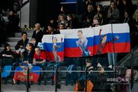 Болельщики российских фигуристок