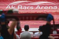 «Казань Арена» поменяла название на «Ак Барс Арену»