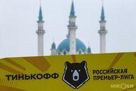 Футбольный вид на главную мечеть Казани Кул-Шариф