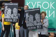 В Казани проводили юбилейный Кубок Ельцина по теннису