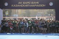 Стар на казанском марафоне 2020 года